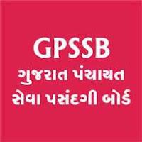 Gujarat Panchayat Seva Selection Board (GPSSB)