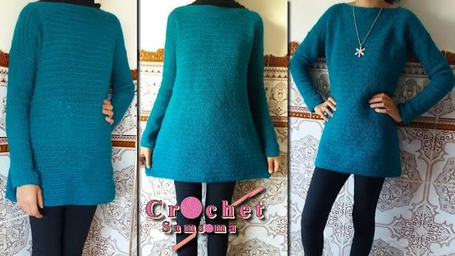 كروشيه بلوفر باسهل طريقة للمبتدئات . كروشيه كنزة . كروشيه بلوزة شتوية   .   كروشيه بلوفر لأي مقاس  .. How to crochet a basic sweater  .crochet easy pullover .
