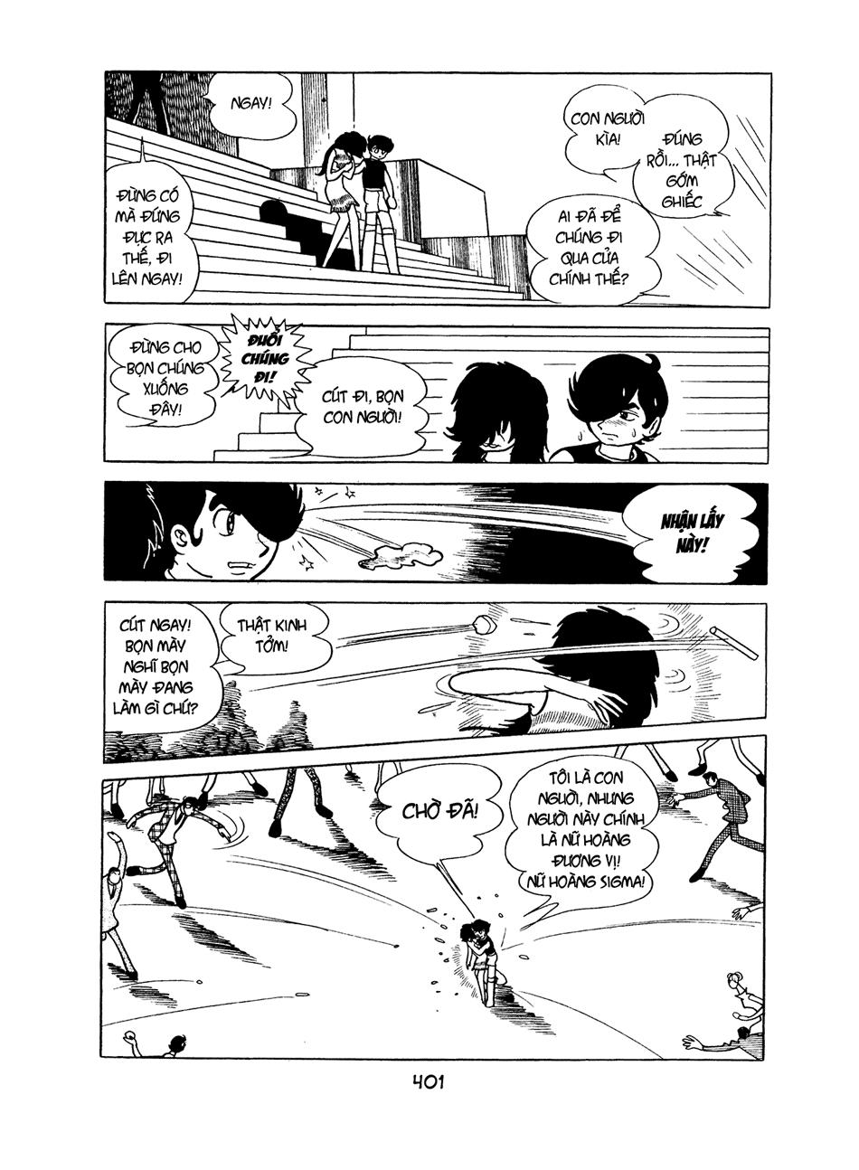 Apollo's Song chap 4.4 trang 16