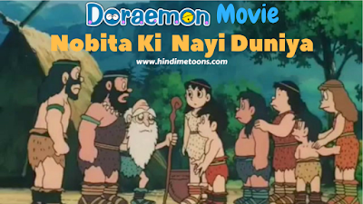 http://www.hindimetoons.com/2016/11/doraemon-movie-nobita-ki-nayi-duniya-hindi-full-movie.html