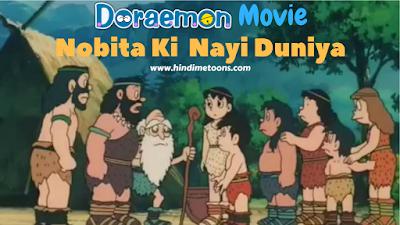http://www.hindimetoons.com/2016/11/doraemon-movie-nobita-ki-nayi-duniya-hindi-full-movie.html