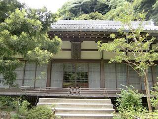 円覚寺黄梅院