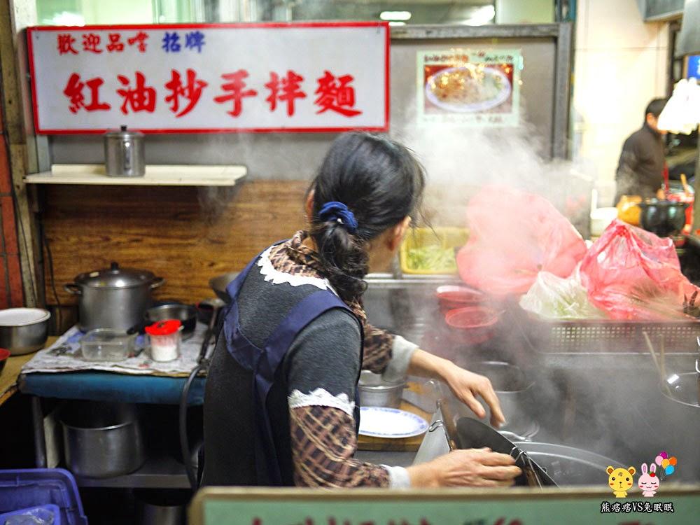 P1230362 - 台中西屯區老店│香香小館廣東蛋炒飯是濕濕的炒飯