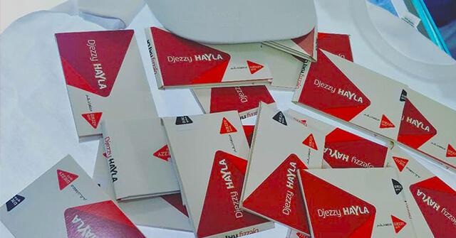 جيزي بعرض جديد 4G يصل الى 28GB بأقل سعر | الأكثر تطوراََ في الجزائر !