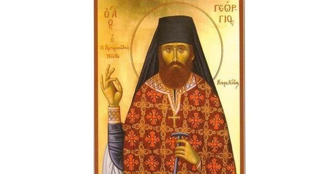 Άγιοι του Πόντου:  Όσιος Γεώργιος Καρσλίδης ο Ομολογητής