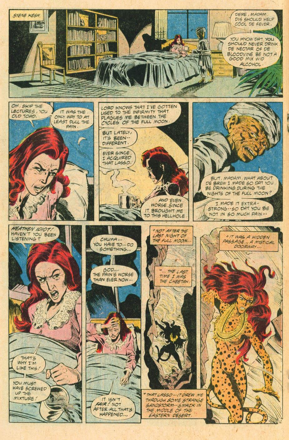 Read online Wonder Woman (1987) comic -  Issue #30 - 14