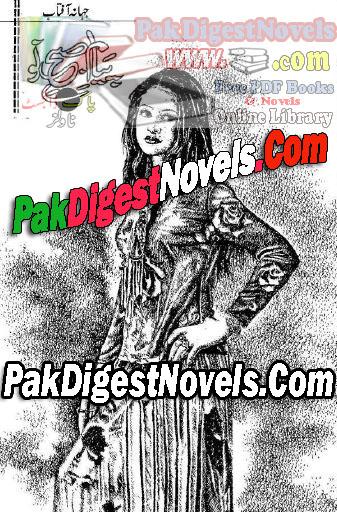 Piyaam E Suba Nu By Jeehana Aftab Pdf Free Download