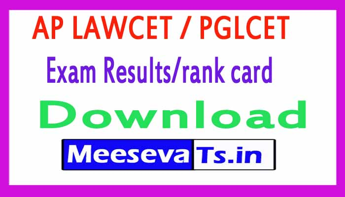 AP LAWCET / PGLCET Exam Results/rank card Download 2018