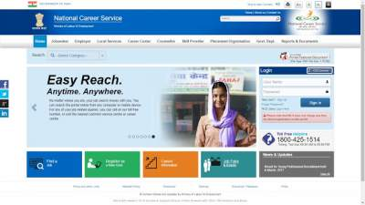 National Career Service (NCS) Portal