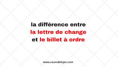 la différence entre la lettre de change et le billet à ordre