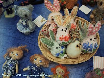 Moscow Fair 2016