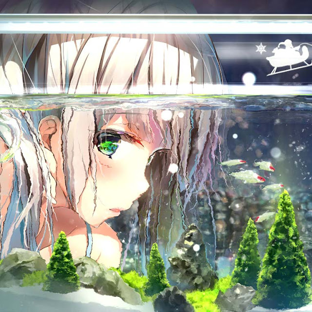 Aqua Vita Wallpaper Engine