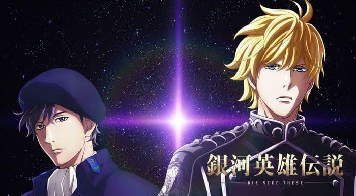جميع حلقات انمي Ginga Eiyuu Densetsu Die Neue These Kaikou مترجم على عدة سرفرات للتحميل والمشاهدة المباشرة أون لاين جودة عالية HD