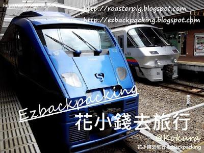 福岡去小倉: 特急音速號