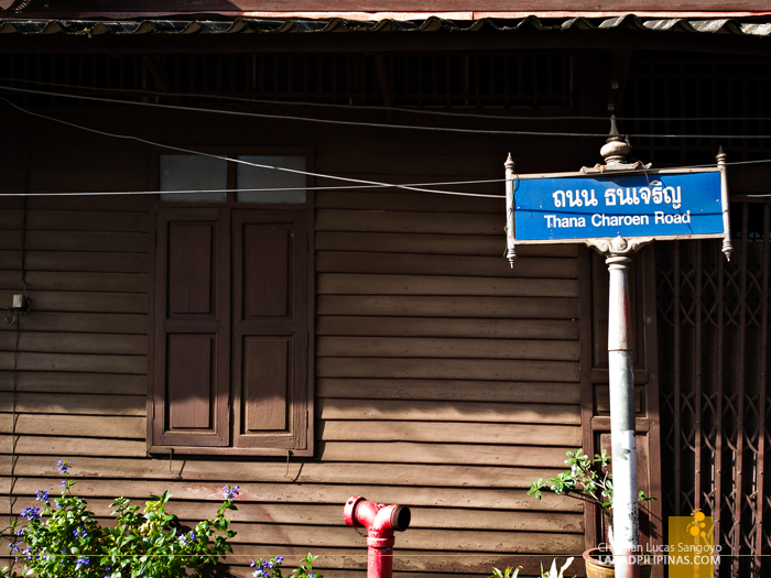 Trat Thana Charoen Road Thailand