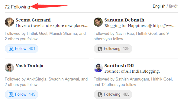 Followings-List-Of-Swadhin-Agrawal-DigitalGYD