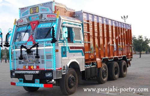 Best Truck Driver Punjabi Whatsapp Status, Short Funny Quotes