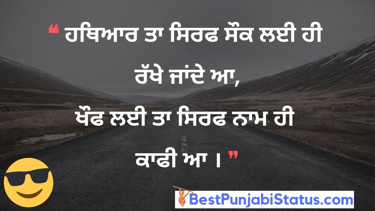 250+) Latest Status for Fb in Punjabi Attitude - Punjabi Status