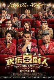 Danh Hài Hội Ngộ - Top Funny Comedian: The Movie (2017)