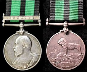 Ashanti Medal with obverse and reverse and Kumassi  clasp (from Wikipedia)