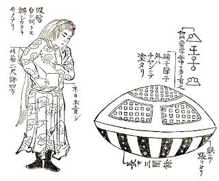 Pintura Japonesa 1803 - Utsuro-bune