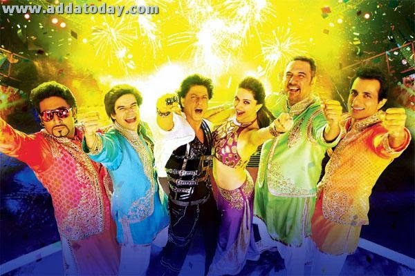 Happy New Year Trailer Arrives Today 14th August Check First Look Posters Boxofficeindia Box Office India Box Office Collection Bollywood Box Office Bollywood Box Office
