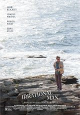 "Carátula del DVD: ""Irrational Man"""