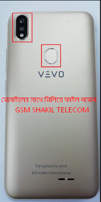 Vivo_VS-5_MT6580_5 1 Flash File 100% Tested By Gsm Shakil - SHAKIL