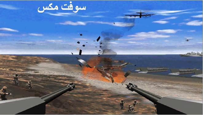 تحميل لعبة حرب الشاطئ