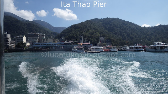Sun Moon Lake Ita Thao