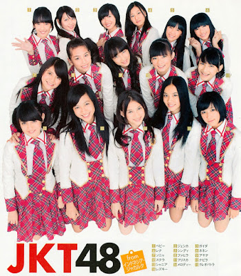 Download Lagu JKT48 Album Mahagita