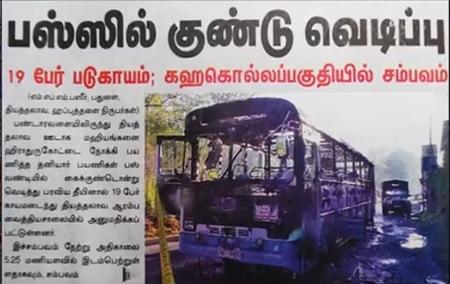 News paper in Sri Lanka : 22-02-2018