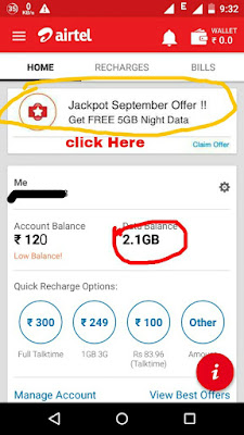airtel de rha hai ab 5 gb data free