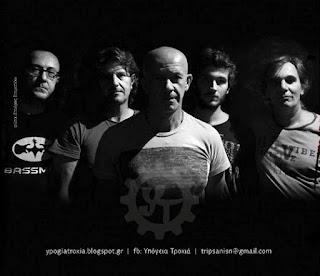 ΥΠΟΓΕΙΑ ΤΡΟΧΙΑ - greek rock band