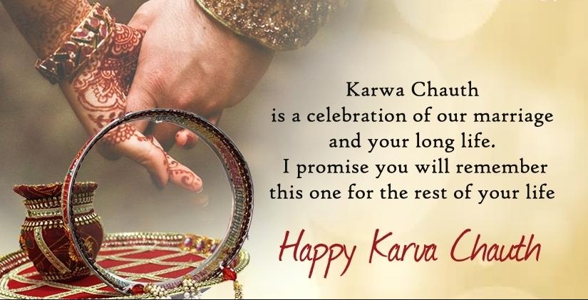 Karwa Chauth Whatsapp SMS 2017