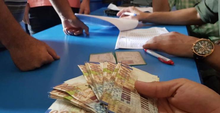رابط التسجيل مساعدة مالية 200 شيكل و السلة الرمضانية للاسر الفقيرة