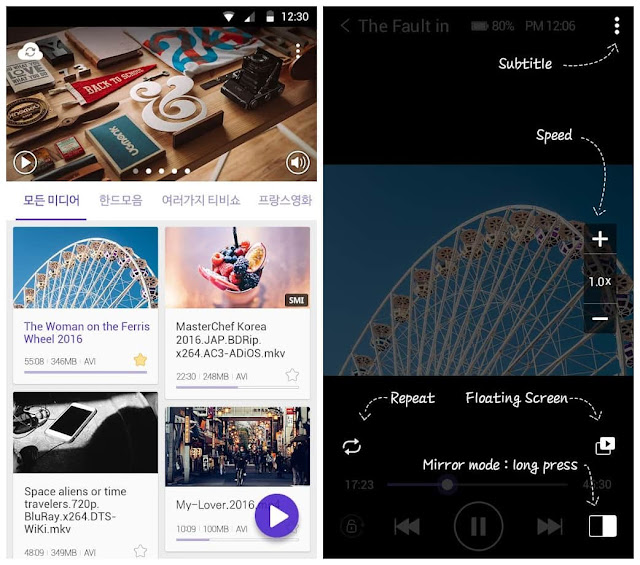 KMPlayer Pro APK Free Download