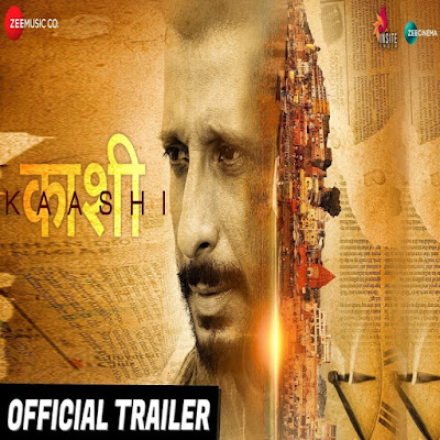 Kaashi – Official Video Trailer Sharman Joshi Aishwarya 2018