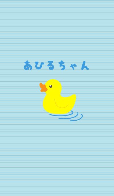 AHIRU-chan