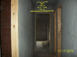 شقة بمدينة نصر للبيع apartment in Nasr City for sale