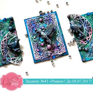 http://craftstoryru.blogspot.ru/2017/06/z43.html#