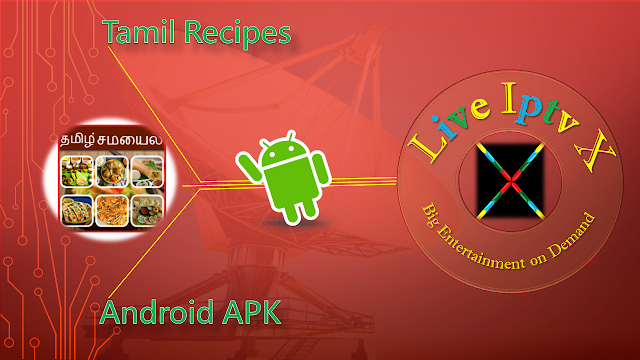 All Tamil Recipe APK