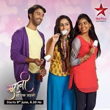 Suhani Si Ek Ladki story, timing, latest TRP rating this week