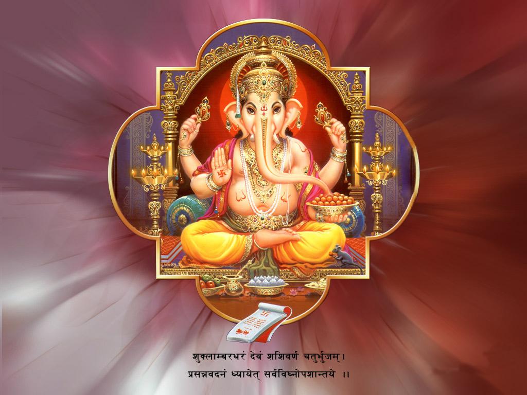Lord Ganesha Hd Images Free Downloads For Wedding Cards: Ganesh Chaturthi Vinayaka Chaturthi Ganeshji Photos & Sms