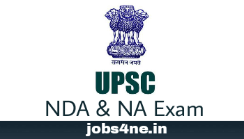 upsc-nda-na-exam-2017-390-vacancies