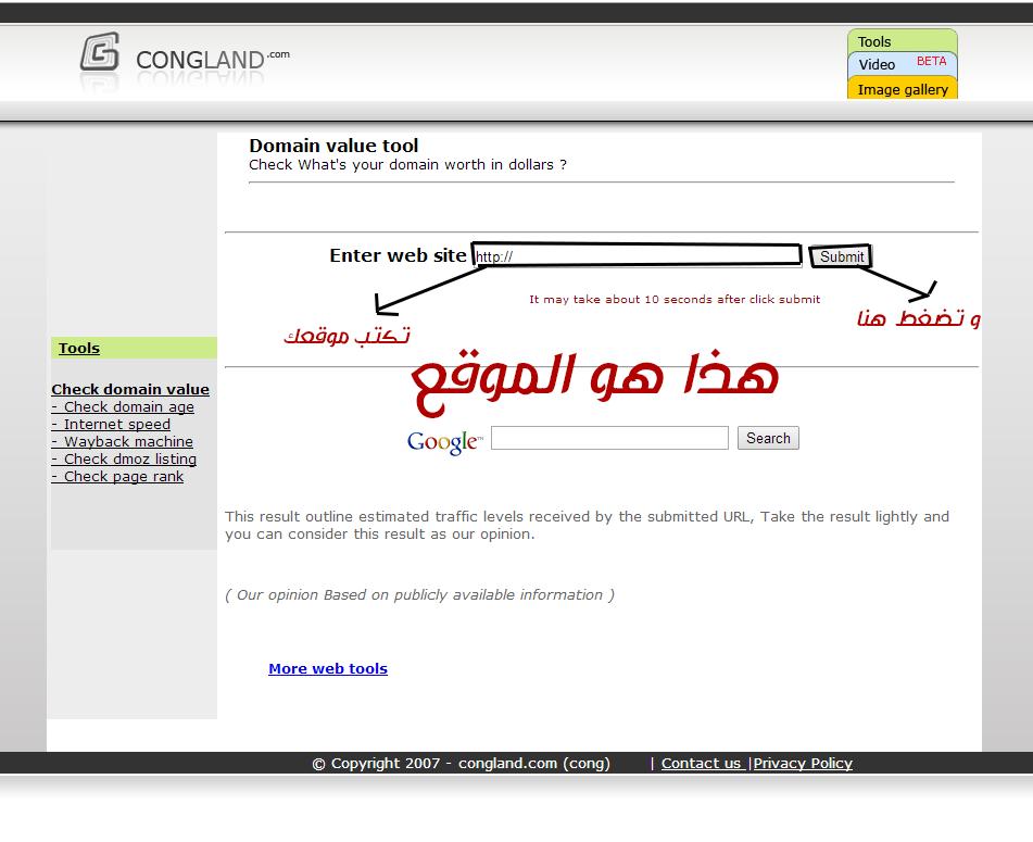 تحميل اساسن كريد بلاك فلاق مع اللغة العربية كاملة
