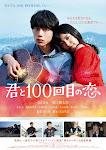 Yêu Em 100 Lần - The 100th Love with You