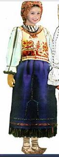 Costum National - Avrig