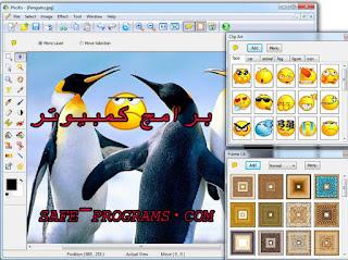 تحميل برنامج phoxo للكمبيوتر