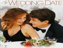فيلم the wedding date مترجم